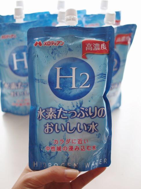 水素水1週間お試しセット