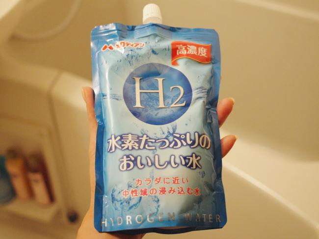 半身浴前に飲む水素水