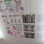 天井の脚やせポスター