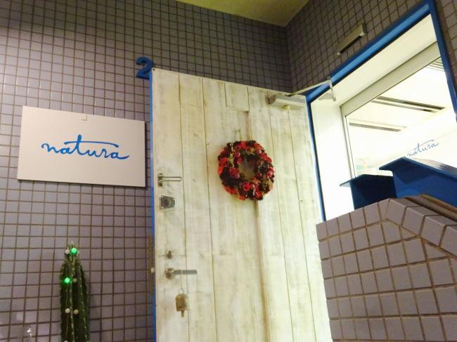 表参道の美容室 ナチュラ