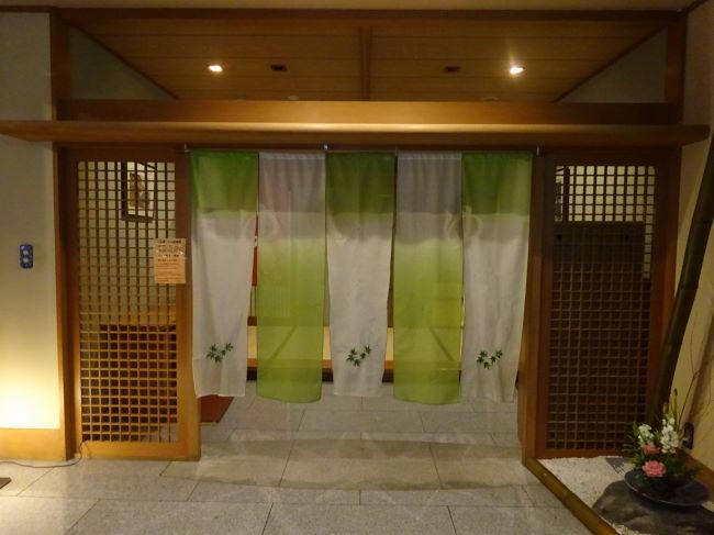若竹の庄 大浴場