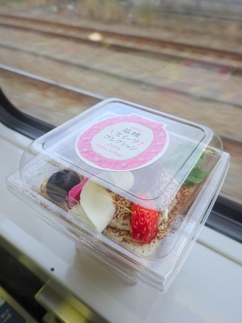 箱根スイーツコレクション2016  イチゴのティラミス