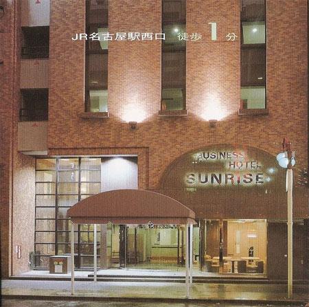 名古屋 ビジネスホテル サンライズ