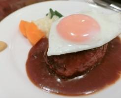 麻布十番エドヤ ハンバーグステーキ