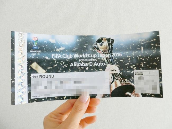 FIFAクラブワールドカップ観戦チケット