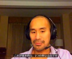 Jimmy Song氏 動画インタビュー Vol.5