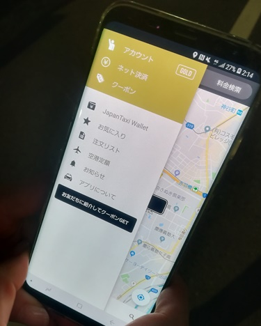 全国タクシー ゴールドアカウント