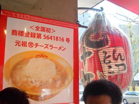 九十九とんこつラーメン恵比寿店