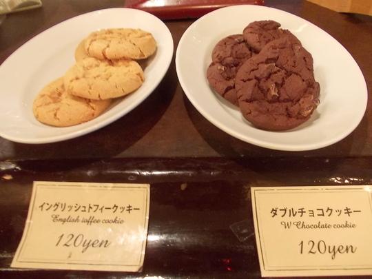 cafe&bar 人間関係 クッキー