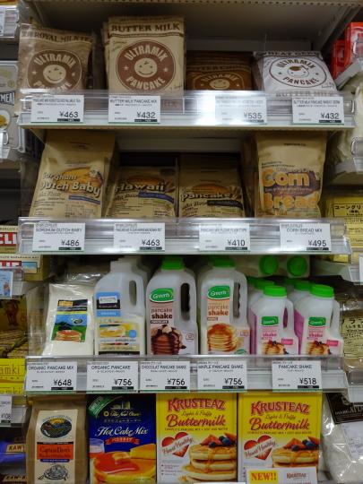 ナショナルスーパーマーケット麻布