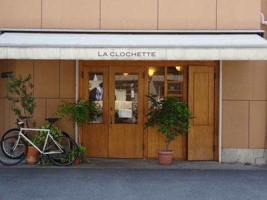 ラ・クロシェット(LA CLOCHETTE)