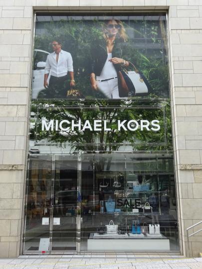 MICHAEL KORS(マイケル・コース)六本木ヒルズ店 サマーセール