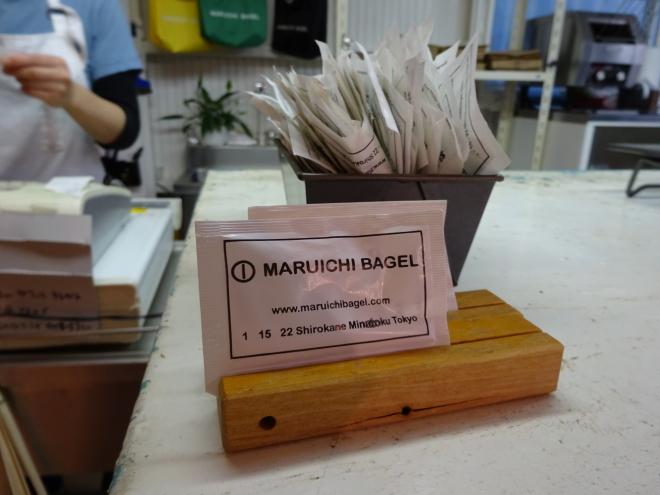 マルイチベーグル ショップカード