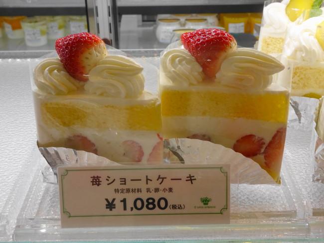 銀座 千疋屋 いちごショートケーキ