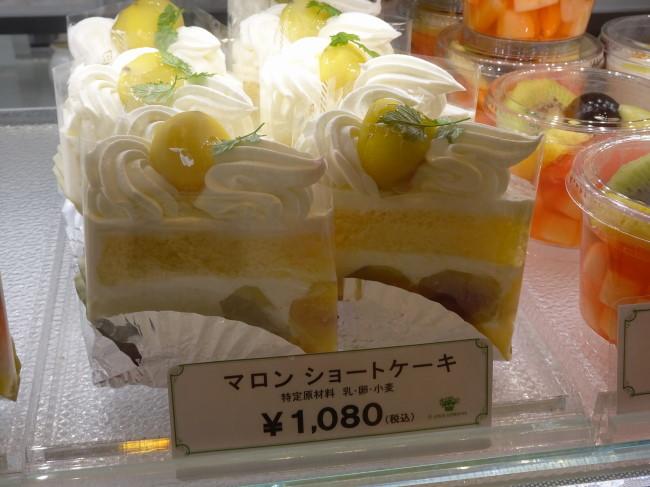 銀座 千疋屋 マロンショートケーキ