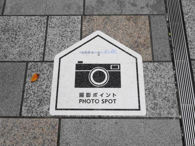 六本木ヒルズけやき坂イルミネーションの撮影ポイント