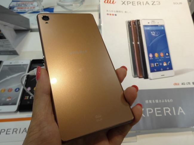 Xperia(エクスペリア)Z3 カッパー
