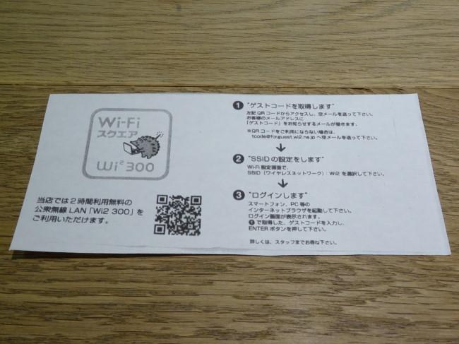 DSC09831