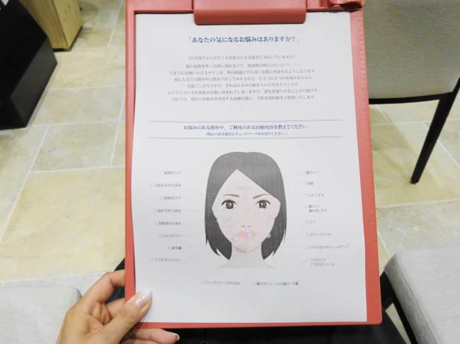 アリシアクリニック美容医療レーザーカウンセリング