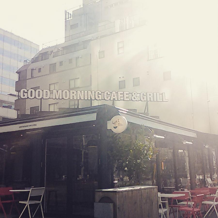 グッドモーニングカフェ&グリル虎ノ門 早起きは三文の徳トーストセット