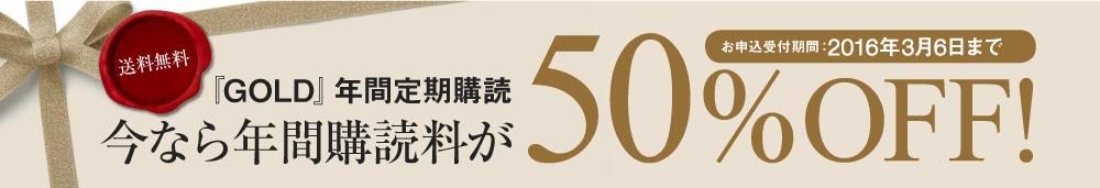 50off