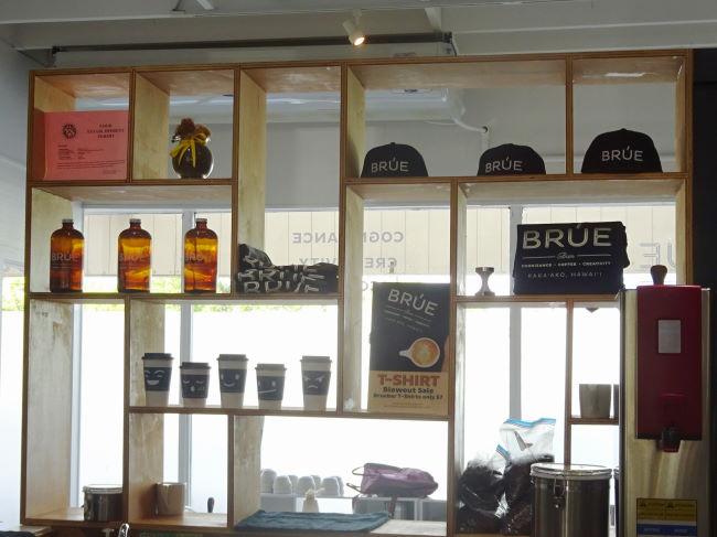 BRUE BAR(ブリューバー)