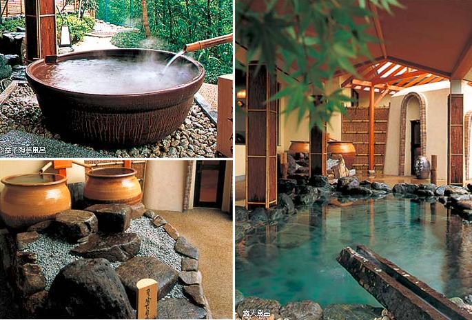 若竹の庄 露天風呂