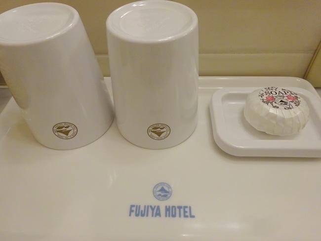 富士屋ホテル アメニティ