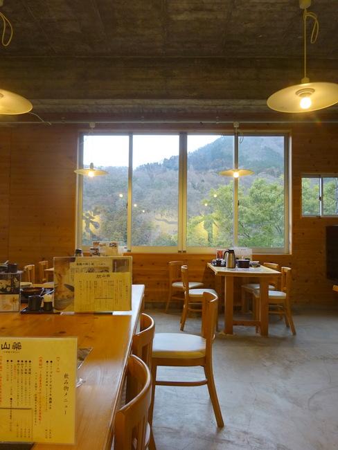 箱根自然薯の森 山薬 (やまぐすり)