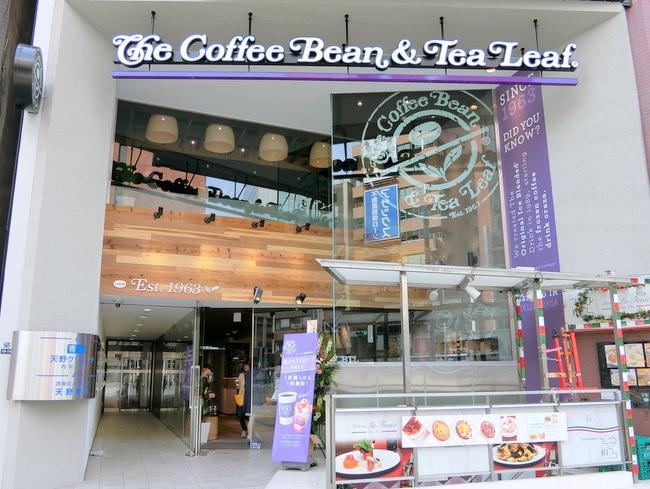 コーヒービーン&ティーリーフ南青山店
