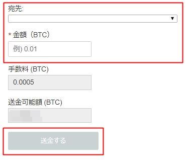【ビットコインの送金時間と手数料を比較】ビットコインの送金についての遅延理由や対処法を実際にリサーチ   仮想通貨投資パーフェクトガイド