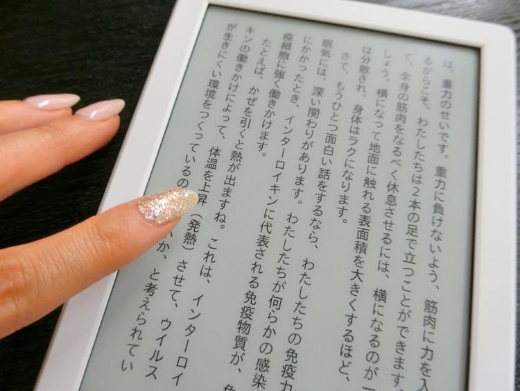 Kindleの操作