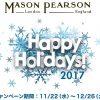 メイソンピアソン WEB限定クリスマスコフレ