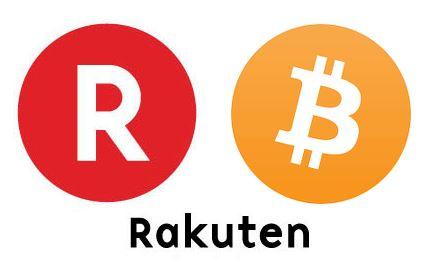 楽天×ビットコイン