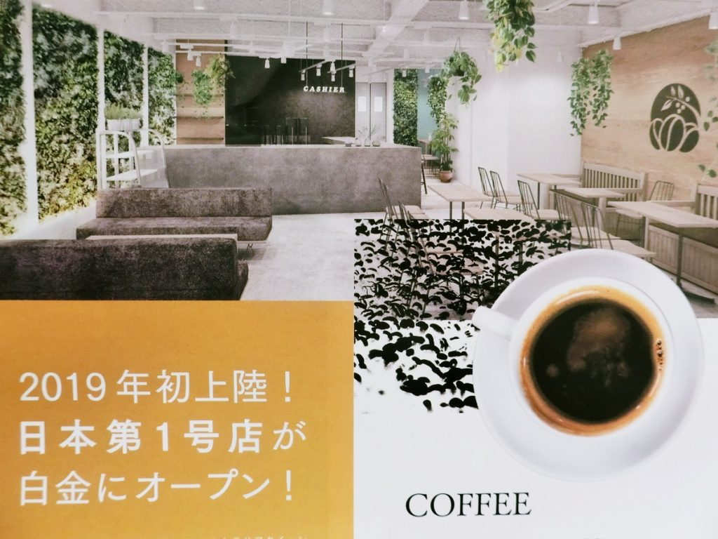FIRST FRUITS SPECIALITY COFFEE
