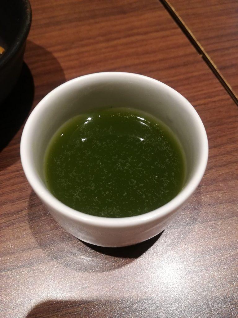 ウコン入り青汁