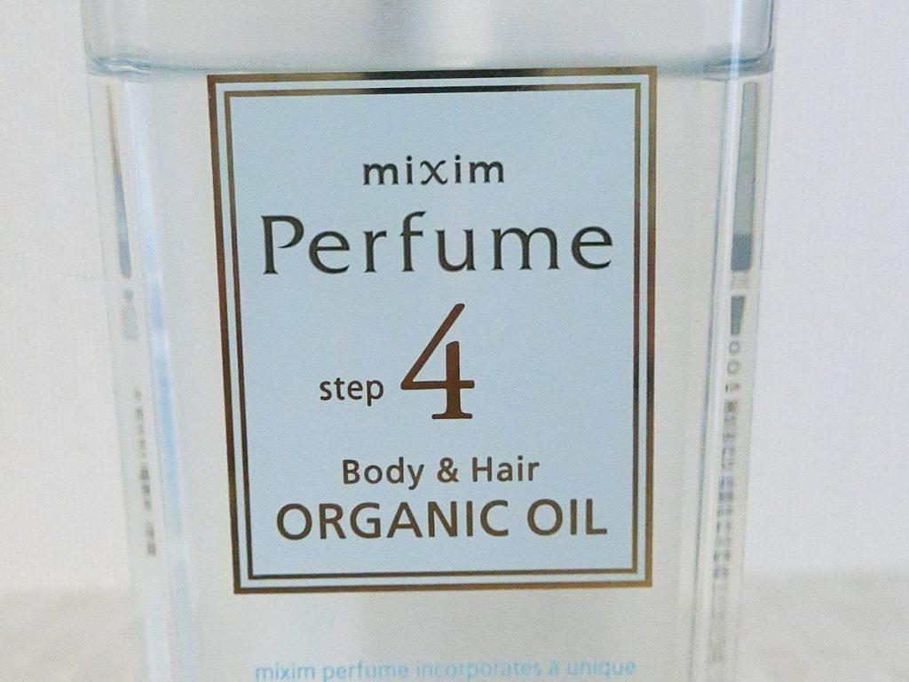 mixim Perfume シア美容オイルミスト4